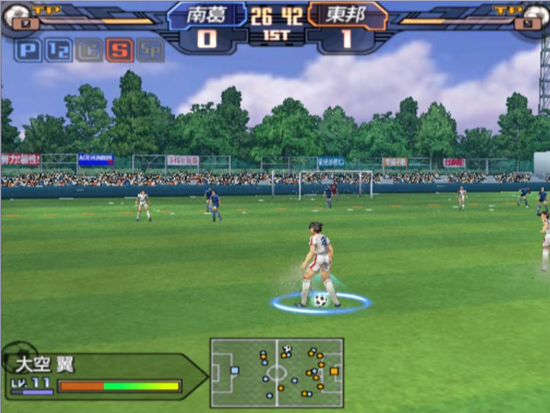 دانلود بازی پلی 2 كاپتان سوباسا Captain Tsubas PS2 - پارک ...